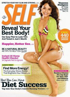 vanessa-hudgens-self-magazine